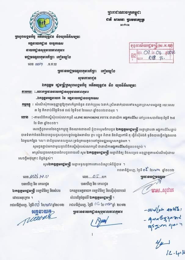 Ok pour Angkor, Angkor, et encore ! dans c. KIEN KLEANG - Orphelinat Autorisation-Ministre-Ith-Sam-Heng3-reduc